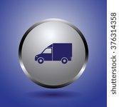 lorry icon   vector...