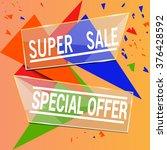 business for sale glass eps 10   Shutterstock .eps vector #376428592