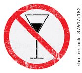 alcohol prohibition sign.... | Shutterstock .eps vector #376475182