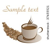 vector coffee cup | Shutterstock .eps vector #37655521