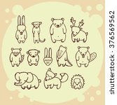 set of cute hand drawn doodle... | Shutterstock .eps vector #376569562