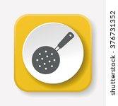 pot icon | Shutterstock .eps vector #376731352