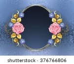 Oval Banner With Pink Roses ...