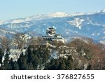 Small photo of Echizen Ono Castle located in Fukui, Japan