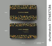 business card vector template... | Shutterstock .eps vector #376837186