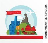hong kong  detailed silhouette. ... | Shutterstock .eps vector #376842085