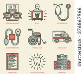 assorted medical vintage icon... | Shutterstock .eps vector #376867966