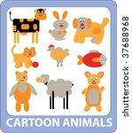 9 cute cartoon animals. vector | Shutterstock .eps vector #37688968