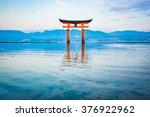 japan the floating torii gate...   Shutterstock . vector #376922962
