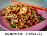 Char Kway Teow In Penang ...