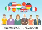 foreign language school for... | Shutterstock .eps vector #376932298