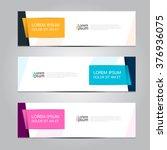 vector design banner... | Shutterstock .eps vector #376936075