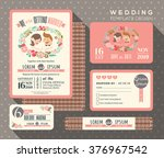 groom and bride cartoon retro... | Shutterstock .eps vector #376967542