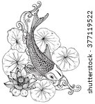hand drawn vector illustration... | Shutterstock .eps vector #377119522