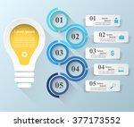 abstract 3d digital... | Shutterstock .eps vector #377173552