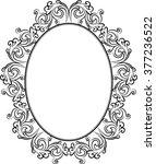 silhouette of antique frame | Shutterstock .eps vector #377236522