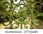Forged Gate  Metallic Patterns...