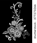 beautiful monochrome black and... | Shutterstock .eps vector #377273266