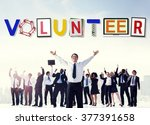 volunteer voluntary support... | Shutterstock . vector #377391658