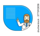 doctor holding up his index... | Shutterstock .eps vector #377392858
