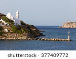 church view by the sea in ios... | Shutterstock . vector #377409772