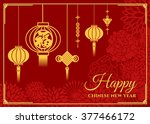 happy chinese new year card is  ... | Shutterstock .eps vector #377466172