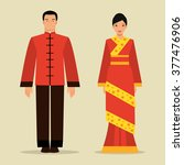 chinese man and woman in... | Shutterstock .eps vector #377476906