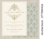 wedding invitation. classic... | Shutterstock .eps vector #377584426