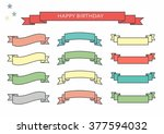 set of celebration retro... | Shutterstock .eps vector #377594032