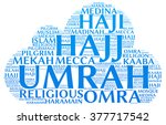 umrah info text  word cloud  ... | Shutterstock . vector #377717542