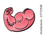muscular hand   Shutterstock .eps vector #37772938