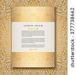 vintage islamic style brochure... | Shutterstock .eps vector #377738662