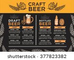 beer restaurant brochure vector ... | Shutterstock .eps vector #377823382