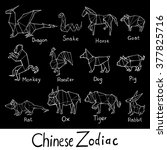 chinese zodiac signs in origami ... | Shutterstock .eps vector #377825716