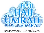 umrah info text  word cloud  ... | Shutterstock .eps vector #377829676
