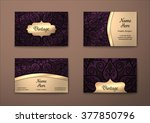 vector vintage visiting card... | Shutterstock .eps vector #377850796