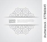 arabic ornament design vector... | Shutterstock .eps vector #377860645
