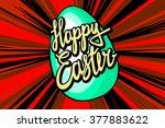 vector holiday  illustration of ...   Shutterstock .eps vector #377883622
