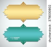 3d banners template with... | Shutterstock .eps vector #378030802