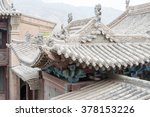 Small photo of GANSU, CHINA - Apr 06 2015: Lu Chieftain Yamen. a famous historic site in Lanzhou, Gansu, China.