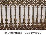 Wrought Iron Gate  Door  Fence...
