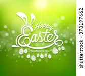 happy easter typographical on... | Shutterstock .eps vector #378197662