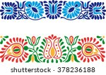folk ornaments | Shutterstock .eps vector #378236188