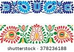 folk ornaments | Shutterstock .eps vector #378236188