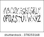 vector alphabet. hand drawn... | Shutterstock .eps vector #378253168