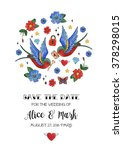 save the date. wedding... | Shutterstock . vector #378298015