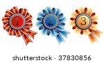 vector award multicolor set | Shutterstock .eps vector #37830856