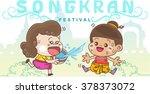 songkran festival in thailand | Shutterstock .eps vector #378373072