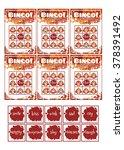 printable educational bingo... | Shutterstock .eps vector #378391492