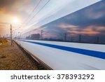 In The Shanghai Railway Statio...